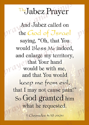 graphic regarding Prayer of Jabez Printable called The Jabez Prayer Prayers and Components