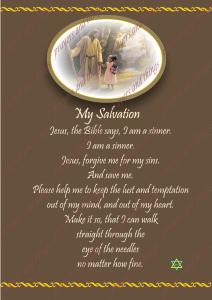My Salvation_wtrmk